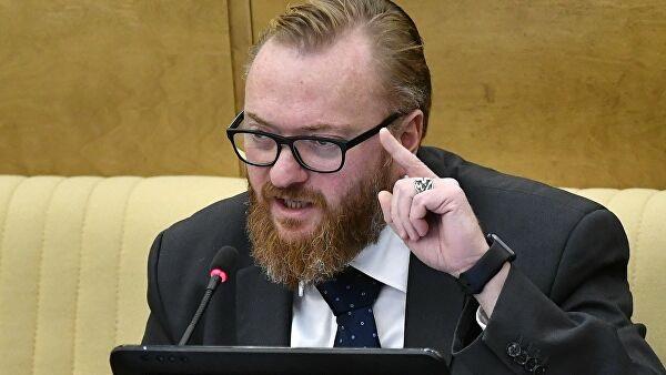 Депутат Милонов пожаловался ФСБ на «Артдокфест» из-за «экстремистского» фильма о чеченском гее
