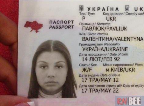Валентина павлюк киев keilii веб модель
